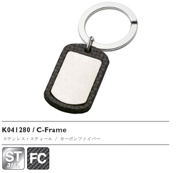 C-Frame  鑰匙圈