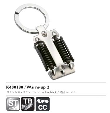 Warm-Up2 鑰匙圈