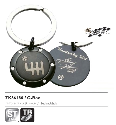 G-Box 鑰匙圈
