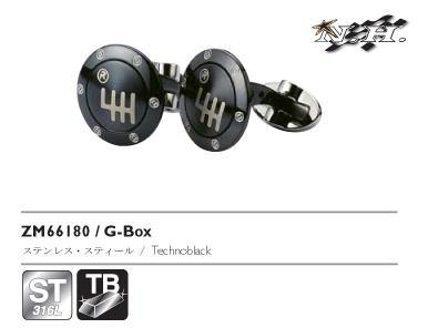 G-Box 袖扣