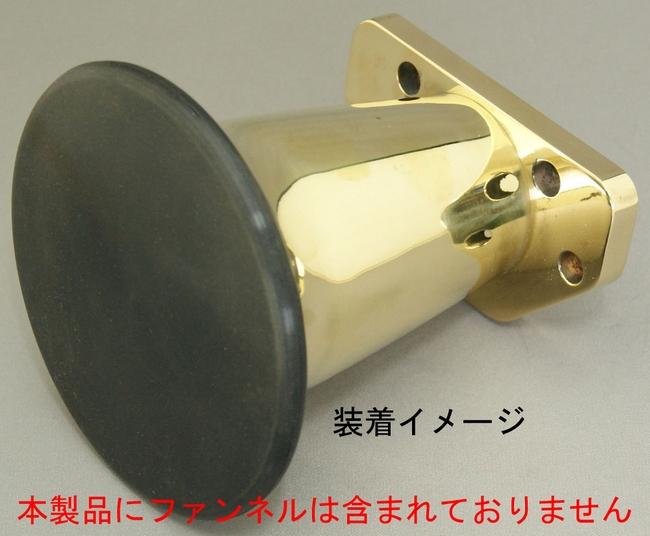 【KIJIMA】喇叭口蓋