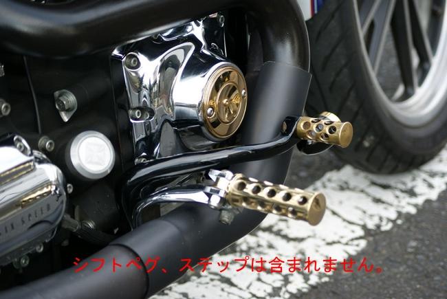【KIJIMA】煞車踏桿