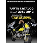 SP TAKEGAWA 2012 - 2013 Special takegawa parts General Catalogue
