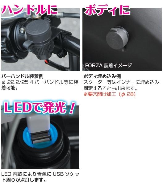【KITACO】USB電源