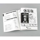 KITACO APE For Vertical Engine Bible for APE series (Cylinder)