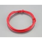 【K-CON】原廠線色型式 電線 ( AV0.85 )