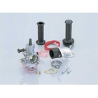 KITACO Big carburetor kit MikuniVM mm 26