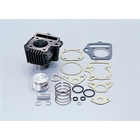 KITACO 75cc LIGHT Bore up kit