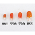【KITACO】方向燈用燈泡 12V 8W (T10) - 「Webike-摩托百貨」