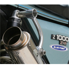 【K-FACTORY K工廠】CLR 排氣管用 鋁合金排氣管支架