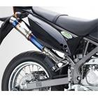 【K-FACTORY(K工廠)】FRC 鈦合金單管排氣管尾段