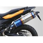 【K-FACTORY(K工廠)】FRC 鈦合金排氣管尾段 (單出型)