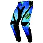 【MSR】NXT REFLECT 褲