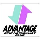 【ADVANTAGE】ADVANTAGE貼紙