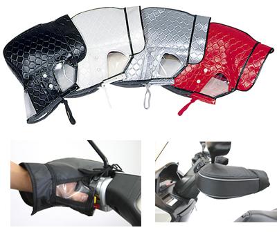 自転車の 自転車のカバー : )バイク用ハンドルカバー ...