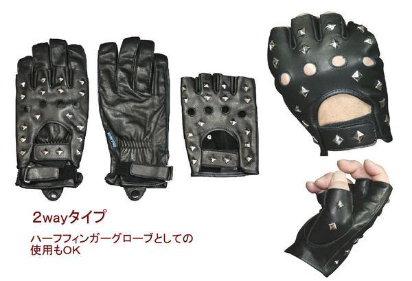 【ALBA】牛革2Way手套 尺寸::LL - 「Webike-摩托百貨」