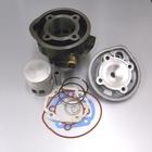 【ALBA】汽缸套件 (Φ54/96cc 附水冷専用汽缸頭)