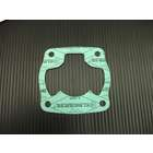 【ALBA】汽缸下墊片 (厚度0.8mm)