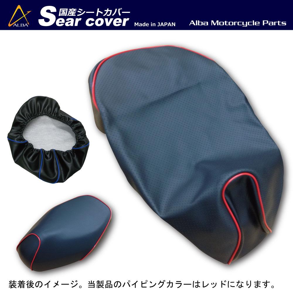 日本製坐墊皮