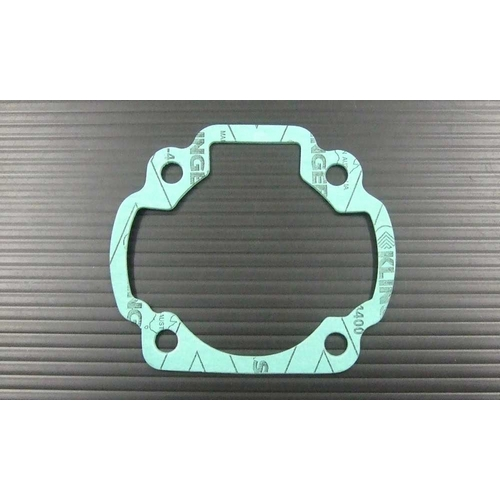 汽缸下墊片 Grand AXIS/BWS (厚度1.0mm)