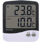 カイセ:kaise/デジタル温度計 - 内外部2重センサー型