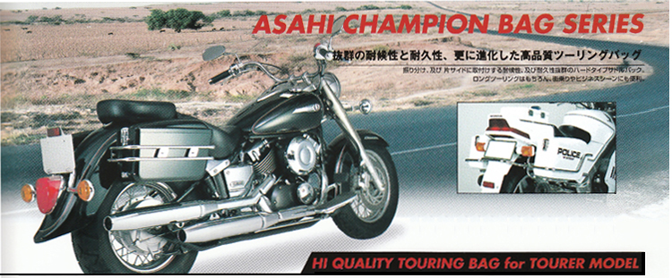Asahi windshield