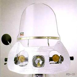 Popular 1D擋風鏡