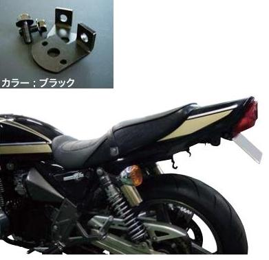 KAWASAKI ZEPHYR1100用 方向燈固定架