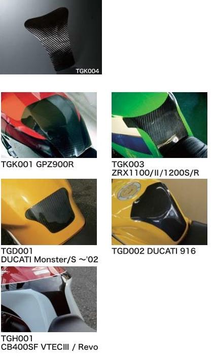油箱保護貼片 ZX-10R -06