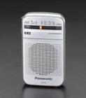 エスコ:ESCO 取扱/ポケットラジオ