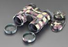 エスコ:ESCO 取扱/[8倍/21mm] 双眼鏡(カモフラージュ)