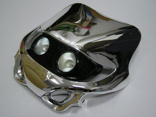 MotoCross 頭燈整流罩  水平型 Type14  (電鍍銀色)
