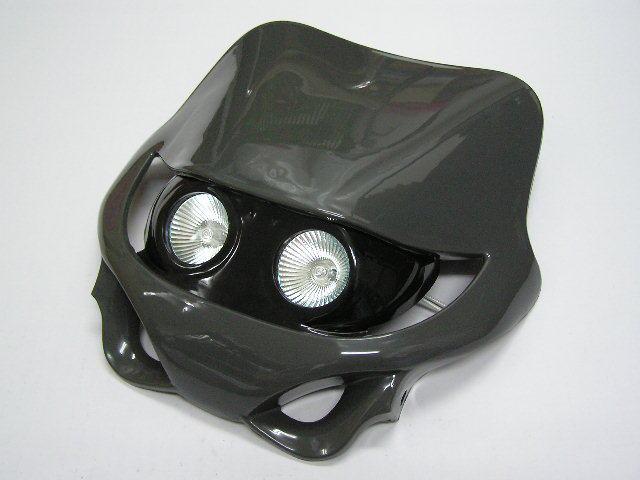 MotoCross 頭燈整流罩  水平型 Type8  (灰色)