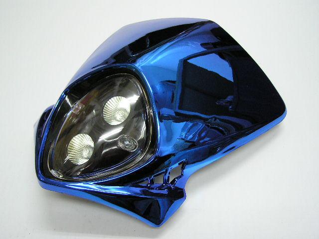 MotoCross 頭燈整流罩  (垂直型/雙燈)【電鍍藍色】