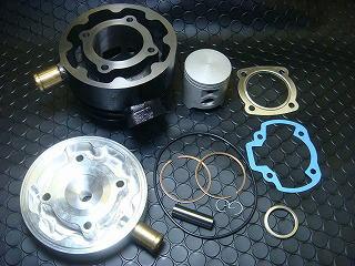 Super Dio系列 加大缸徑套件 (81.2cc) 缸徑50mm 全水冷(復刻版)