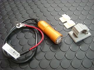 車載用 USB電源供應器 【鋁合金本體/橘色】