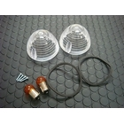 KN Planning Clear blinker lens set [CHALY-system / DAX systems]