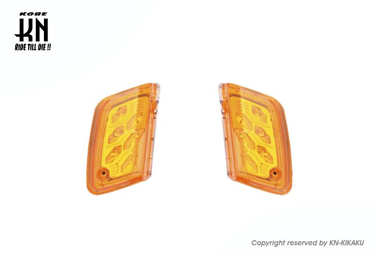 GYRO Canopy 多重反射 LED套件 【前/橘色】