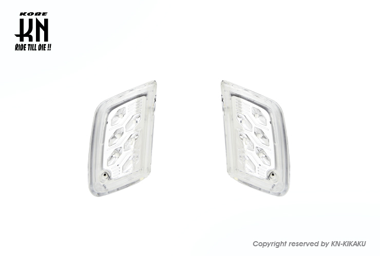 GYRO Canopy 多重反射 LED套件 【前/透明】
