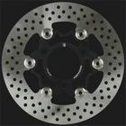 【KN企劃】NSR、XR、DIO系列  220mm碟盤 ENERGUMEN