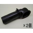 【KN企劃】通用型 風管 (2個)