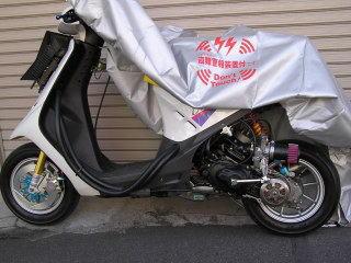 摩托車罩(防盜警報装置型)