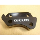 【KN企劃】煞車卡鉗座 (黑色 200mm活塞用)