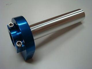 鋁合金油門座 Type3 (藍色)
