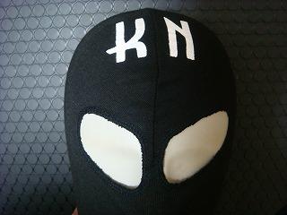 防寒頭巾 綿 【KN】