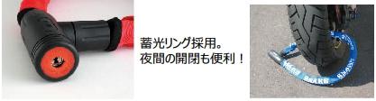 【SPEED PIT】Snake 鎖SN-120 - 「Webike-摩托百貨」