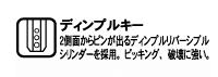 【SPEED PIT】U型鎖・BIKE LOCK-S - 「Webike-摩托百貨」