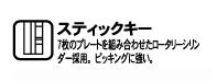 【SPEED PIT】碟盤鎖PD-M - 「Webike-摩托百貨」