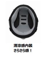【SPEED PIT】STR JT YAA-RUU 半罩安全帽 - 「Webike-摩托百貨」