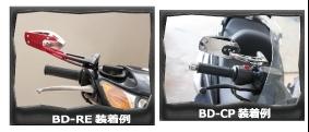 【SPEED PIT】Blade 後視鏡BD-BK - 「Webike-摩托百貨」